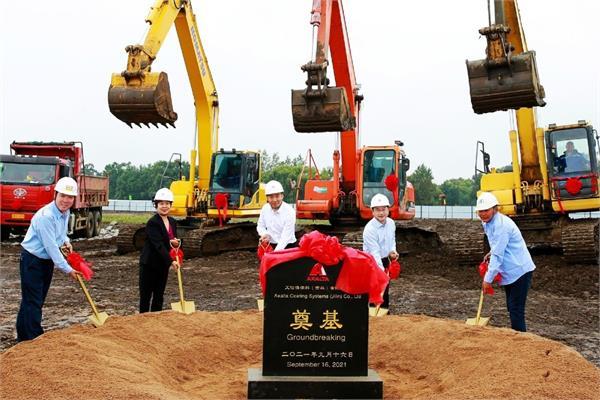 New Facility Construction in China