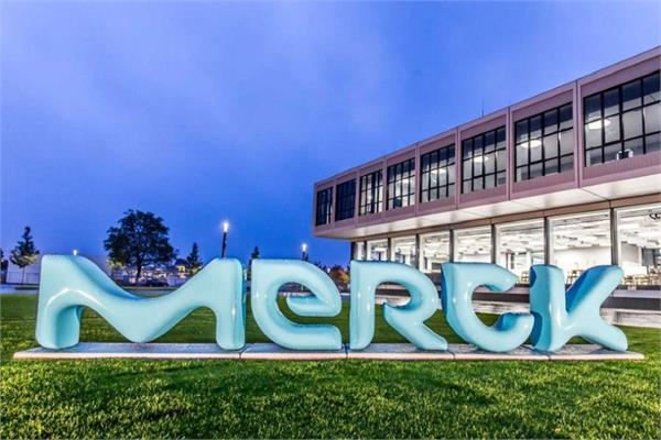 Merck headquarter
